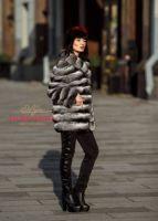 Шиншилла куртки купить в Москве